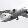 Авиакомпания УАТК в «черном списоке» ЕС