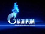 «Газпром» переходит на прямые поставки газа в Украину  Фото с сайта yuga.ru