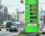 С января бензин может стать по 9 грн