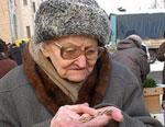 12 млн украинцев живут на доход ниже прожиточного минимума