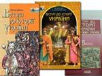 В новом учебнике истории переписали разделы об УПА и русификации
