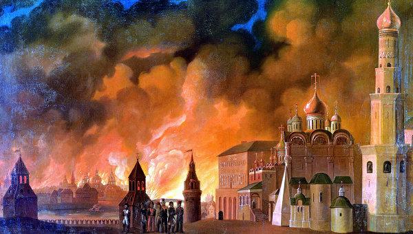 Ядерный взрыв в Москве. Кто сжёг Москву в 1812 году?