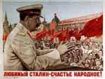 Репродукция советского плаката Российские историки реабилитируют Сталина  Фото: Корреспондент.net