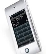 iRiver выпустит свой первый мобильный телефон в начале 2009 года  Фото с сайта itc.ua