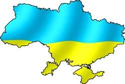 Западная Украина — на выход