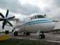 Планируется передать ОКП «Международный аэропорт «Луганск»  в частные руки.