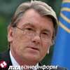 20 декабря 2007 года Украина вступает в ВТО.
