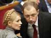 Список министров Кабинета министров Тимошенко