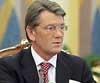 Итоговая годовая пресс-конференция  Президента Украины Виктора Ющенко