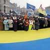 Сегодня — День Соборности Украины