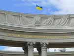 Украина снова указала России, что та вмешивается не в свои дела Фото с сайта korrespondent.net
