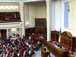 В Верховной Раде зарегистрирован законопроект об уголовной ответственности за двойное гражданство Фото с сайта korrespondent.net