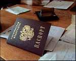 Граждане Украины без особых проблем смогут получить российский паспорт   Фото с сайта as.baikal.tv
