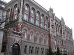 Нацбанк ввел ограничение на вывоз иностранной валюты из страны   Фото с сайта news.1plus1.ua