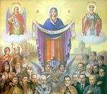Украинские автокефалы попросились в состав Константинопольского патриархата