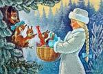 Перенос рабочих дней.  Украинцы будут праздновать Новый год 10 дней