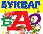 Более половины украинцев считают языковой вопрос неактуальным