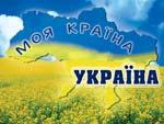 Украинский алфавит получил официальную транслитерацию латиницей