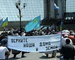 Крымские татары зовут мир на помощь