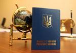 Украина практически договорилась о безвизовом режиме с Боснией и Герцеговиной