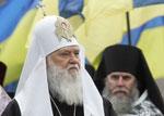 В Украине нет церковного раскола.