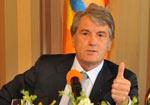 Ющенко поздравил ветеранов с годовщиной создания УПА