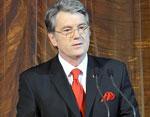 Ющенко создал собственный Институт