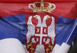Киев и Белград решили отменить визовый режим Фото: Reuters