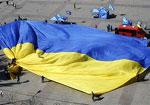 Сегодня, 9 ноября, в Украине отмечают День украинской письменности и языка.