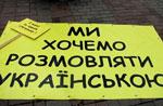 Украинский язык исчезает из эфира и с билбордов