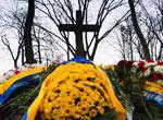 В украинских городах проходят акции памяти Героев Крут