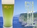 Японцы выпустили бескалорийное пиво