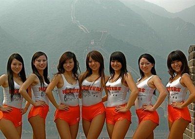 Фотосессия - Стюардессы Stewardesses