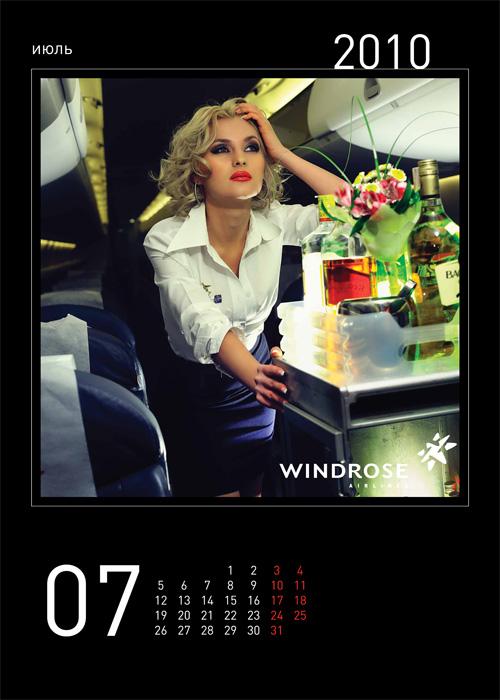 Стюардессы авиакомпании WINDROSE