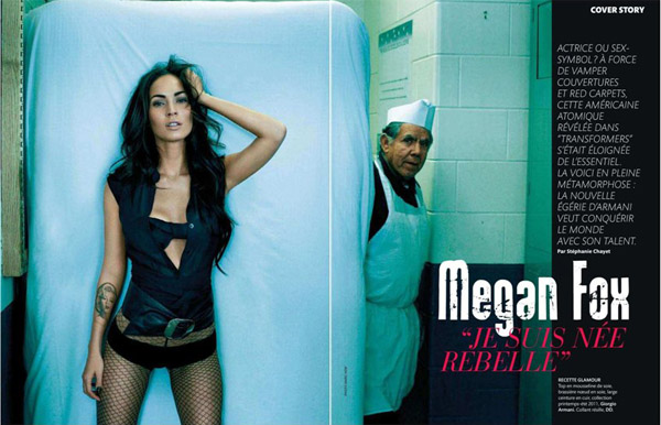 Меган Фокс Megan Fox в Madame Figaro