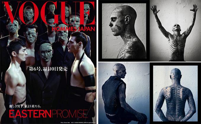 Фотографии из Vogue Hommes Japan #6