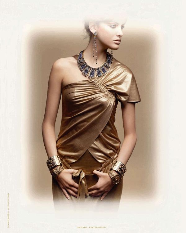 Алехандра Алонса в рекламной кампании Chanel.