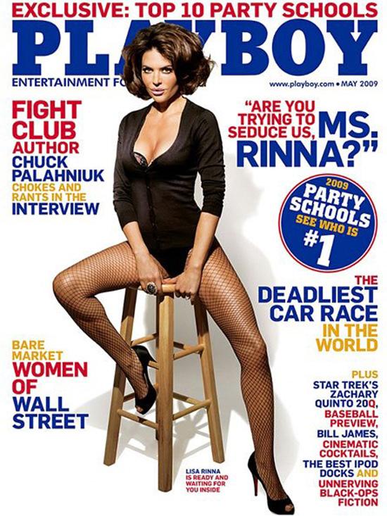 Журнал Playboy празднует свой 56-й день рождения