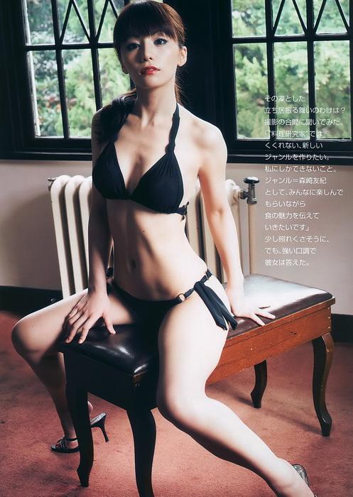 Симпатичные японки в журнале WPB Magazine No 37 2010