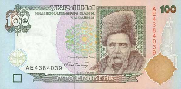 Гривня виявилася однією з найбільш недооцінених валют світу