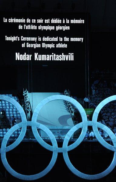Открытие XXI Зимних Олимпийских игр в Ванкувере