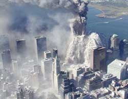 Герои 11 сентября