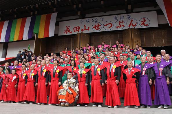 Японский фестиваль Сэцубун