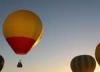Фестиваль воздушных шаров в Новой Зеландии. Фото
